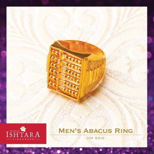 Men's Abacus Ring